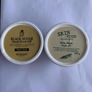 スキンフード(SKIN FOOD)のSKINFOOD マスクパック2個セット(パック/フェイスマスク)