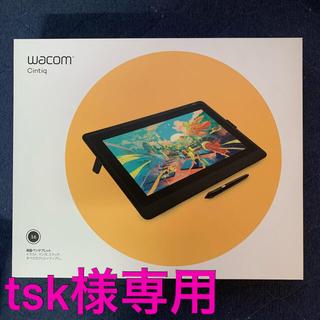 Wacom - Wacom Cintiq 16 FHD DTK1660K1D