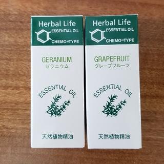 セイカツノキ(生活の木)の生活の木エッセンシャルオイル ゼラニウム10ml グレープフルーツ10ml(エッセンシャルオイル(精油))