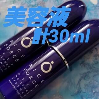 ライスフォース(ライスフォース)のライスフォース 美容液 15ml 2本セット(美容液)