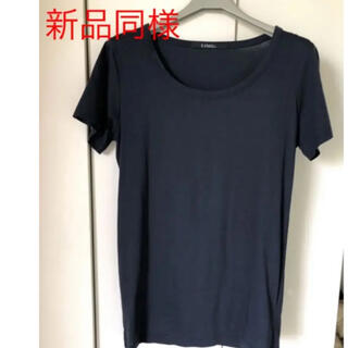 リミフゥ(LIMI feu)のリミフゥの上質のTシャツで、夏の着こなしを楽しんで!(Tシャツ(半袖/袖なし))