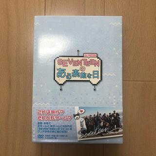 セブンティーン(SEVENTEEN)の『SEVENTEENのある素敵な日inJAPAN』DVD5枚組(アイドル)