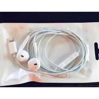 アップル(Apple)の4.アップル純正 イヤホンiPhone X 付属品ライニングタイプ 同動作確認済(ヘッドフォン/イヤフォン)