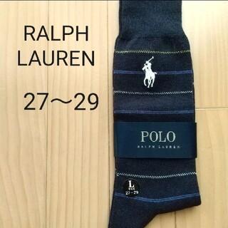 ポロラルフローレン(POLO RALPH LAUREN)のRALPH LAUREN ソックス 靴下 27~29cm(ソックス)