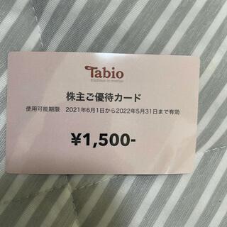 クツシタヤ(靴下屋)のタビオ tabio 靴下屋 株主優待 1500円分(靴下/タイツ)