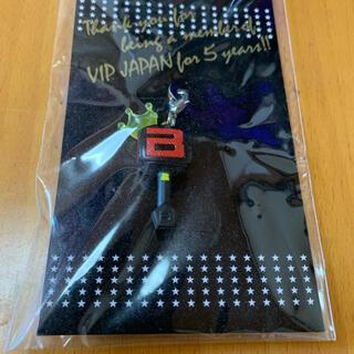 ビッグバン(BIGBANG)の BIGBANGファンクラブ 限定(アイドルグッズ)