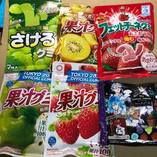 グミセット  A(菓子/デザート)