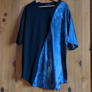 ノーアイディー(NO ID.)のno id. クラウドパターン切替ルーズT(Tシャツ/カットソー(半袖/袖なし))