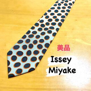 ISSEY MIYAKE - 【Issey Miyake】イッセイミヤケ メンズ ネクタイ ドット柄