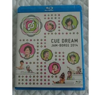 トウマさま専用 JAM-BOREE 2014,2016 Blu-ray Disc(趣味/実用)