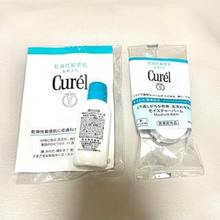 キュレル(Curel)のキュレル Curel ローション(乳液タイプ)  モイスチャーバーム (ボディクリーム)