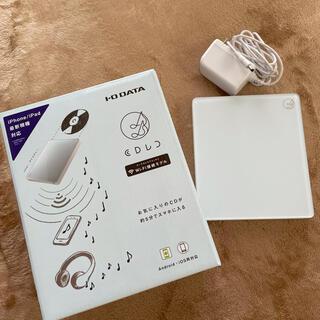 アイオーデータ(IODATA)のCDレコ Wi-Fi接続モデル(ポータブルプレーヤー)