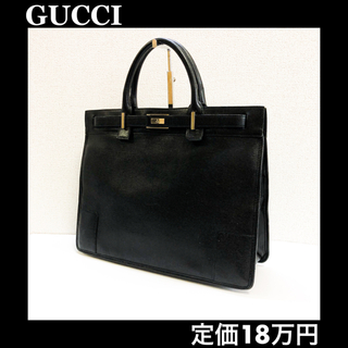 グッチ(Gucci)のGUCCI メンズ レザー ビジネスバッグ ブリーフケース ハンドバック(ビジネスバッグ)