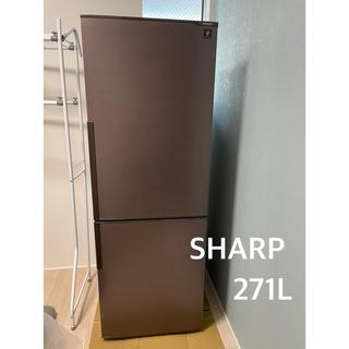 シャープ(SHARP)のシャープ SHARP 冷蔵庫271L SJ-PD27C-T(冷蔵庫)
