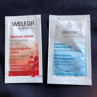 ヴェレダ(WELEDA)のヴェレダ サンプルセット(化粧水/ローション)