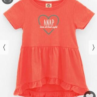 アナップキッズ(ANAP Kids)のANAPkids新品フリルチュニック(Tシャツ/カットソー)