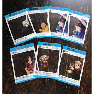 シュウエイシャ(集英社)の新品 ナツコミ 2020 SNS風キャラクターカード 7枚セット 呪術廻戦 他(カード)