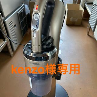 シャープ(SHARP)の掃除機(Kenzo様専用)(掃除機)