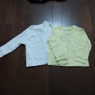ユニクロ(UNIQLO)のカーディガン 長袖 2枚 まとめ売り 80(カーディガン/ボレロ)