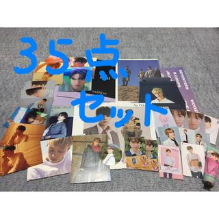 セブンティーン(SEVENTEEN)のバーノンセット(K-POP/アジア)