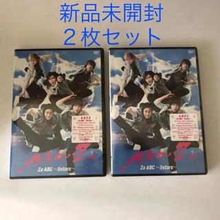 エービーシーズィー(A.B.C.-Z)のA.B.C-Z/Za ABC~5stars~ DVD 2枚セット(ミュージック)