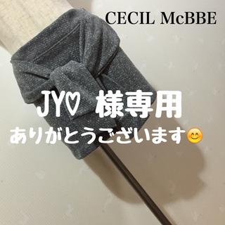 セシルマクビー(CECIL McBEE)のCECIL McBBE 袖付き ミニスカート&SLYショートパンツ(ミニスカート)