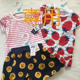 ニシマツヤ(西松屋)の女の子 子供服 95(その他)