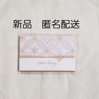 SHISEIDO (資生堂) - スノービューティー 2020 特製紙おしろい
