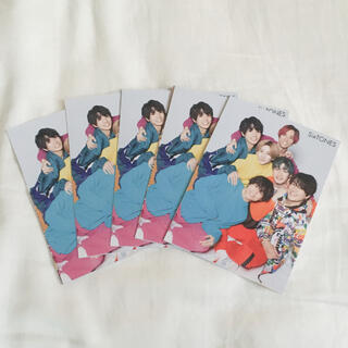 ジャニーズ(Johnny's)のSixTONES 集合 厚紙 まとめ売り 5枚セット(アイドルグッズ)