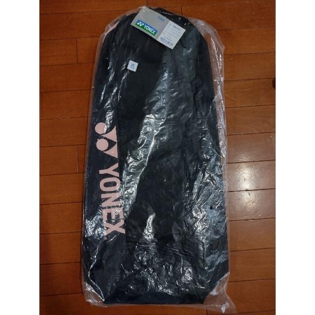YONEX(ヨネックス)のヨネックス テニスラケットバッグ2 スポーツ/アウトドアのテニス(バッグ)の商品写真