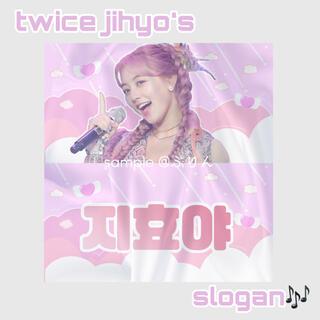 ウェストトゥワイス(Waste(twice))の*・.。 twice jihyo slogan .*・゚pink ver.🌷(K-POP/アジア)