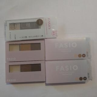 ファシオ(Fasio)のFASIOアイブロー3個セット!(パウダーアイブロウ)