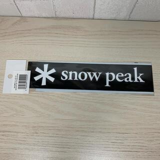 スノーピーク(Snow Peak)の【新品】正規品 スノーピーク ロゴステッカー アスタリスク S NVー006(その他)