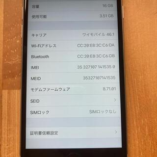 アップル(Apple)のApple iphone 6s 16GB 中古 バッテリー劣化(スマートフォン本体)