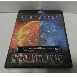 BABYMETAL - BABYMETAL LEGEND-METAL GALAXY Blu-ray