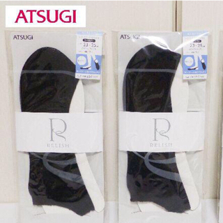Atsugi - 新品未開封1&試着1 アツギ エターナル5本指フットカバー ブラック2枚セット