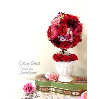 赤いバラ トピアリー(その他)