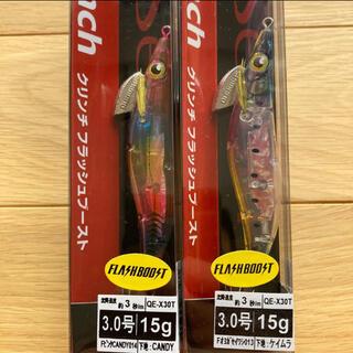 SHIMANO - シマノ クリンチフラッシュブースト 3.0号 人気カラー2個セット