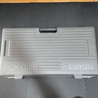 ボス(BOSS)のBCB-60 (BOSS エフェクターボード・パワーサプライ つき)(エフェクター)