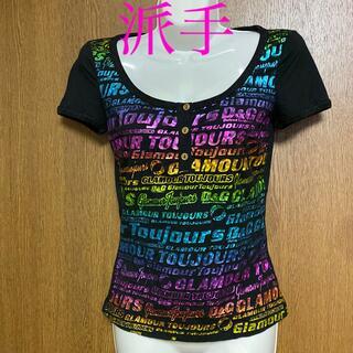 ドルチェアンドガッバーナ(DOLCE&GABBANA)の[🌈D&G→新品✨派手Tシャツ🌈](Tシャツ(半袖/袖なし))