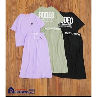 ロデオクラウンズワイドボウル(RODEO CROWNS WIDE BOWL)の店舗限定カーキ上下セット(ルームウェア)