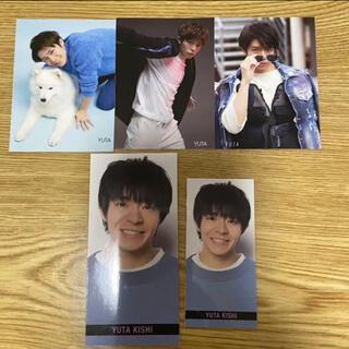 ジャニーズ(Johnny's)の岸優太 Myojo 厚紙 メセカ メッセージカード(アイドルグッズ)
