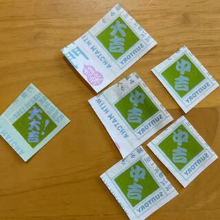 サントリー(サントリー)の伊右衛門 おみくじ キャンペーン (健康茶)