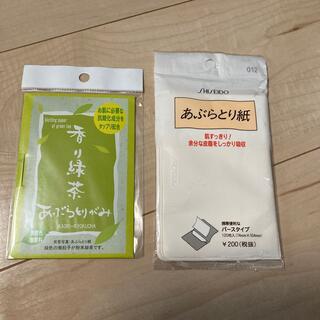 シセイドウ(SHISEIDO (資生堂))のあぶらとり紙 2個セット(あぶらとり紙)