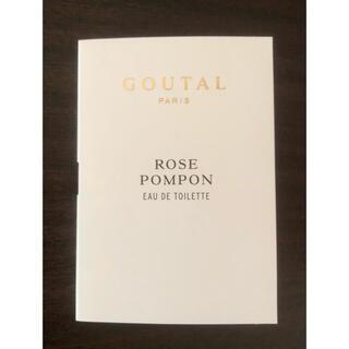 アニックグタール(Annick Goutal)のグタール ローズポンポン オードトワレ 1.5ml(香水(女性用))