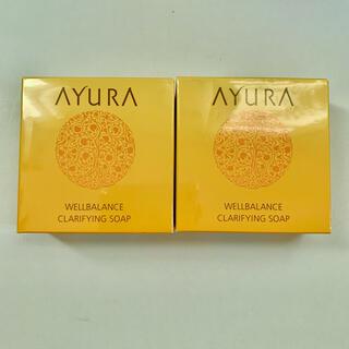 アユーラ(AYURA)のアユーラ ウェルバランス クラリファイングソープ80g 2個 (ボディソープ/石鹸)