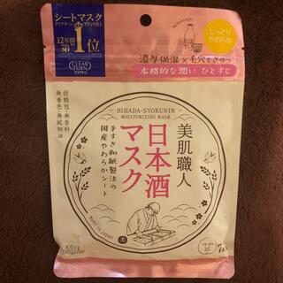KOSE - 日本酒マスク7枚