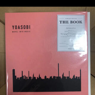 THE BOOK(CDブック)