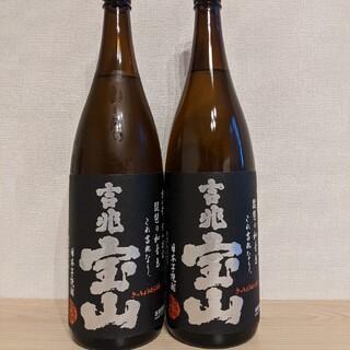 吉兆宝山1800ml 2本セット(焼酎)