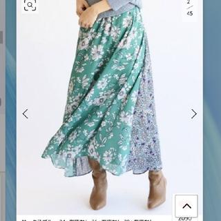 イエナ(IENA)の【2019SS】IENA  Deveaux フラワープリントスカート(ロングスカート)